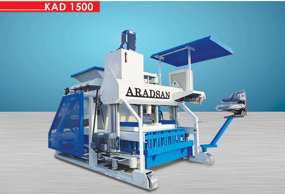 Mobile Concrete Brick Machine KAD1500