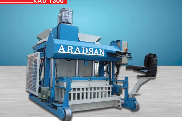 Movable Hollow Block Making Machine KAD1300